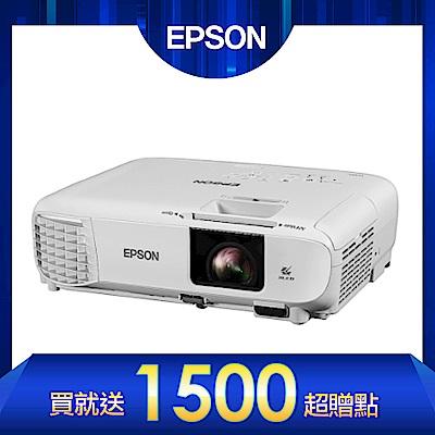 [送1500超贈點] EPSON EH-TW740 住商兩用高亮彩投影機 ★送★Google Nest Mini 智慧音箱 (隔月配送)