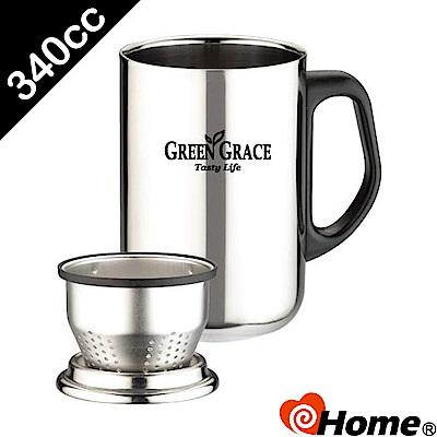 i-home 不鏽鋼保溫杯 雙層隔熱-濾茶網(340ml)