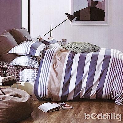 BEDDING-專櫃純棉5尺雙人薄式床包涼被四件組-繽紛摩卡-藍