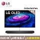 【客訂商品】LG樂金 65型(4K) AI語音物聯網電視 OLED65WXPWA product thumbnail 1