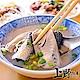 【上野物產】台南巨無霸級活宰虱目魚肚 (200g±10%/片) x20片 product thumbnail 2