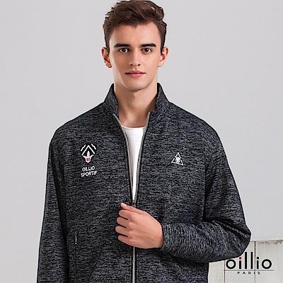 歐洲貴族 oillio 運動休閒外套 雜訊花紋 電腦刺鏽 黑色