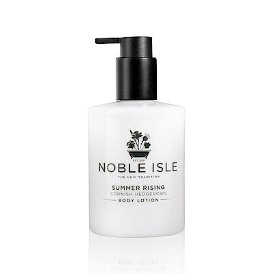 (即期良品)NOBLE ISLE 夏季日出身體乳 250ML(效期至2021/9)