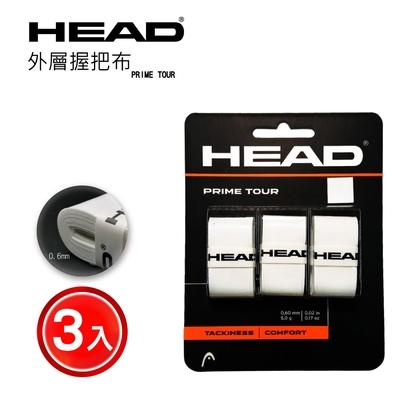 HEAD PRIME TOUR 網球握把布/外層握把布 3卡 285621