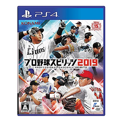 (預購) 職棒野球魂 2019 -- PS4 日版日文版
