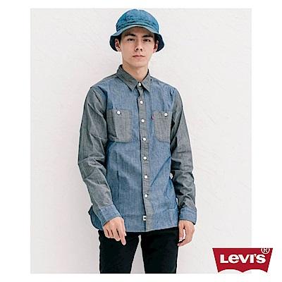 Levis 牛仔襯衫 男裝 Worker Shirt 方形休閒雙口袋 雙色拼接
