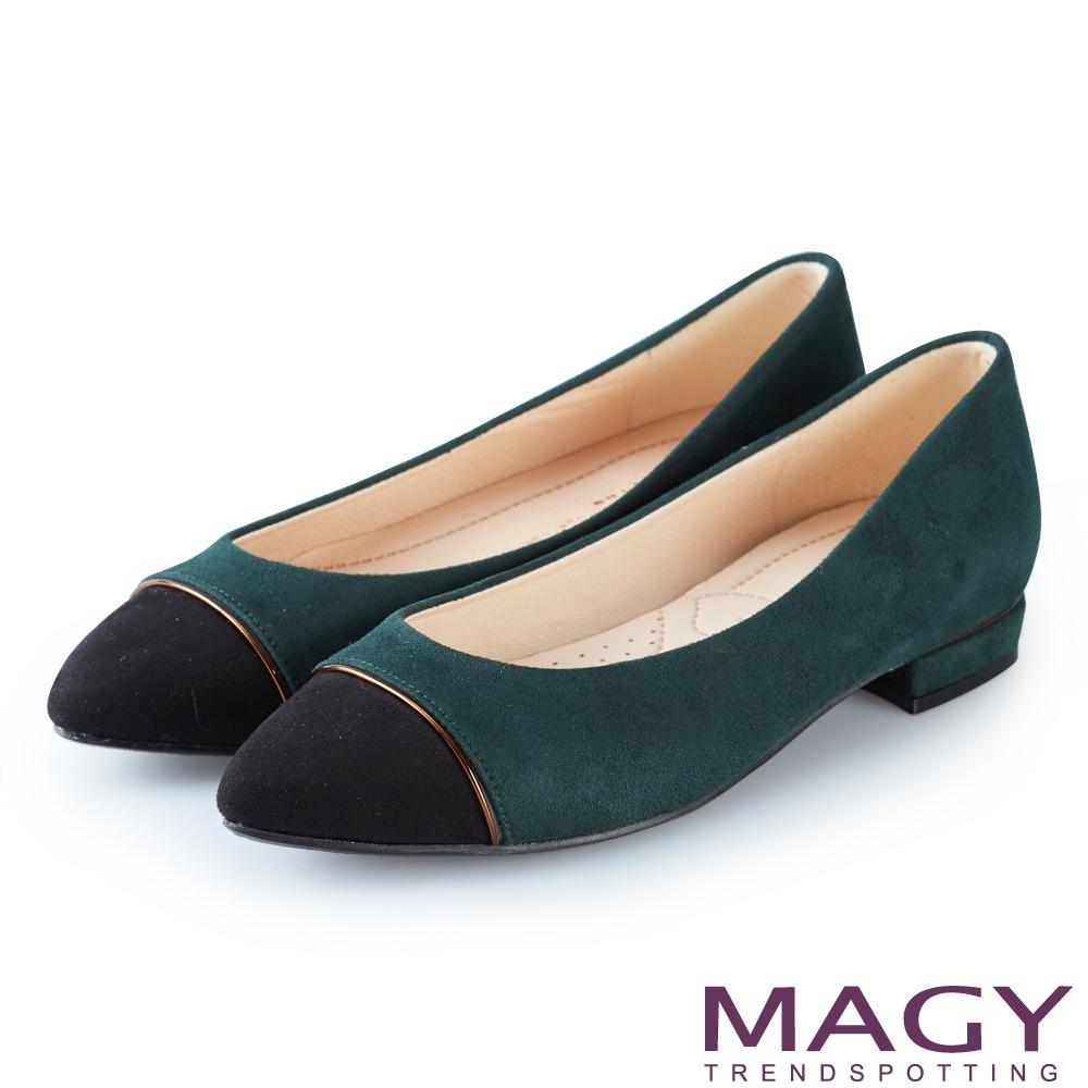 [雅虎限定] MAGY熱銷平底鞋均一價$1200 (A.親膚舒適拼色尖頭平底鞋 綠色)