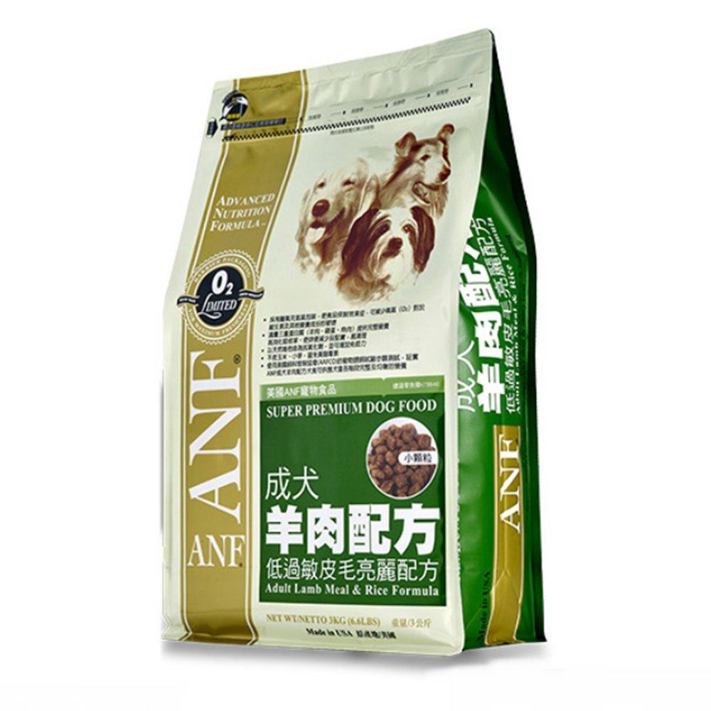 ANF愛恩富 成犬羊肉配方 小顆粒 1.5KG 兩包組