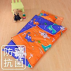 鴻宇 防蟎抗菌 可機洗被胎 兒童冬夏兩用睡袋 美國棉 精梳棉 恐龍公園-橘