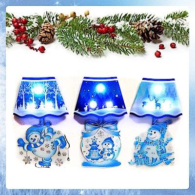 摩達客 浪漫聖誕LED小夜燈壁貼/窗貼-冰雪藍色系三入組 YS-DWLED100010