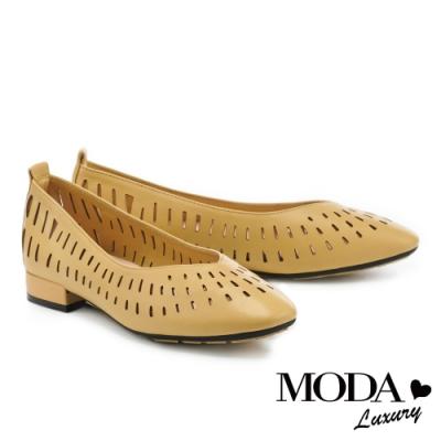 低跟鞋 MODA Luxury 氣質日常沖孔羊皮素色方圓頭低跟鞋-黃