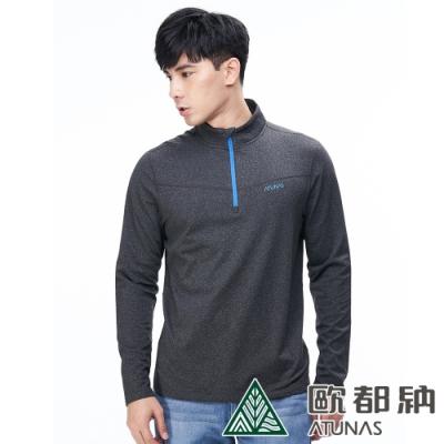 【ATUNAS 歐都納】男款吸排透氣彈性保暖拉鍊POLO衫A9PS1921M灰