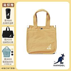 【KANGOL】簡約手提/側背兩用帆布小方包-卡其