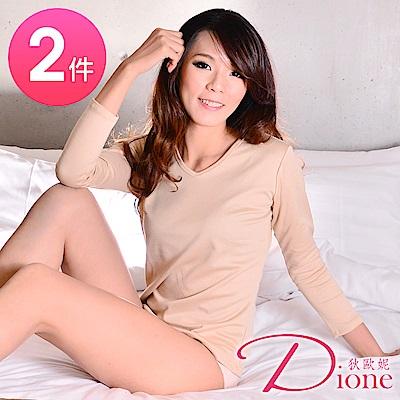 Bo-mandy 波曼蒂 衛生衣 鎖溫中空紗(2件)