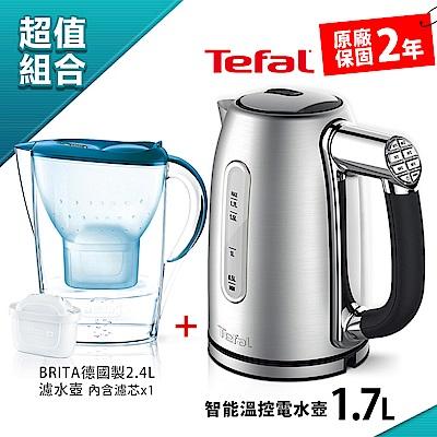 超值組★Tefal法國特福 1.7L健康智能溫控飲水組