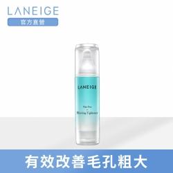 LANEIGE蘭芝 零毛孔柔焦精華乳40ml