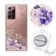 apbs Samsung Galaxy Note 20 Ultra 施華彩鑽防震雙料手機殼-祕密花園 product thumbnail 1