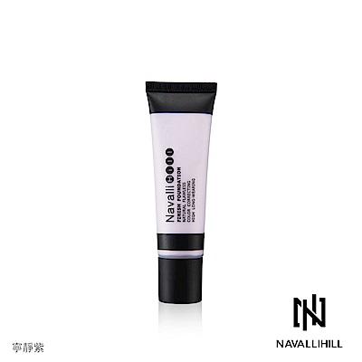 Navalli Hill 無重力MSBB透亮霜-寧靜紫(35ml)