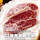 (任選)愛上新鮮-美國藍帶特選嫩肩牛排(2片裝/100g±10%/片) product thumbnail 1