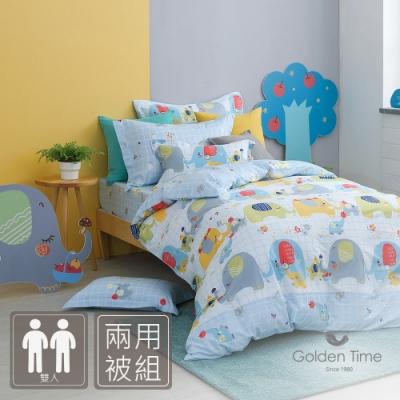 GOLDEN-TIME-大象豐年祭-200織紗精梳棉兩用被床包組(藍-雙人)