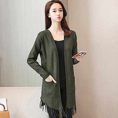 La Belleza韓版下擺流蘇虛線條長版針織開衫外套