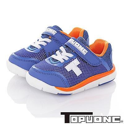(雙11)TOPUONE 輕量透氣抗菌防臭減壓吸震休閒童鞋-藍