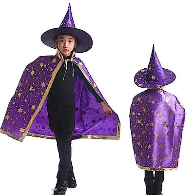 摩達客 萬聖節聖誕派對-紫金系五角星斗篷披風兩件組(女巫帽+斗篷)