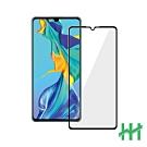 【HH】鋼化玻璃保護貼系列 HUAWEI P30 (2019)(6.1吋)(全滿版黑)