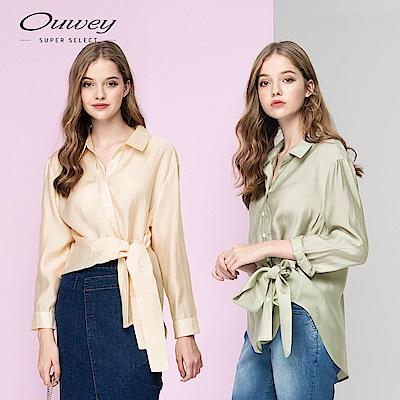 OUWEY歐薇 微光澤精緻綁帶襯衫(桔/綠)