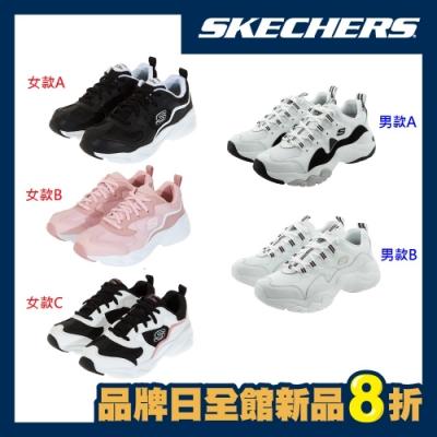 SKECHERS 男女款 年度熱銷潮流老爹鞋