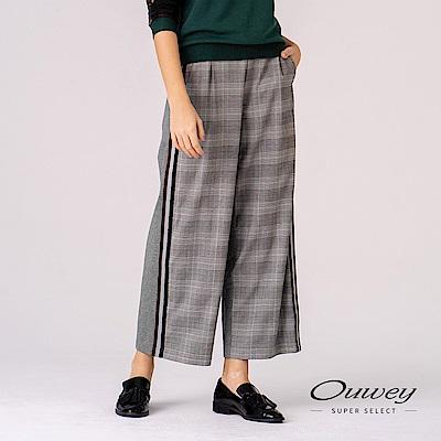 OUWEY歐薇 英倫風格紋造型剪接織帶寬版長褲(灰)