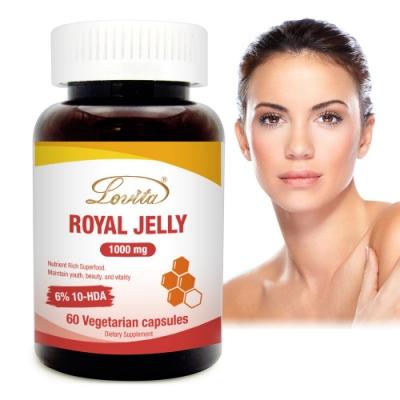 Lovita愛維他-蜂王漿1000mg 含6%癸烯酸 素食60顆 蜂王乳