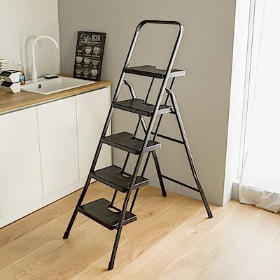 (折後$1199!滿3千登記送11%)完美主義 工業風五層可折疊樓梯椅/A字梯/家用梯/工作梯/台灣製