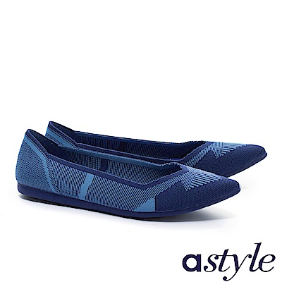 平底鞋 astyle 輕時尚系列 別緻質感類圖騰尖頭飛織平底鞋-藍