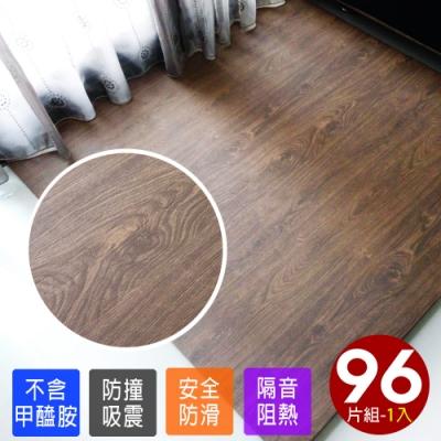 【Abuns】北歐深色加厚大橡木紋62CM巧拼地墊-附贈邊條(96片裝-適用11坪)