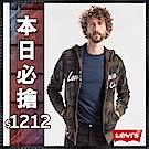 Levis 迷彩連帽外套 / 草寫Logo