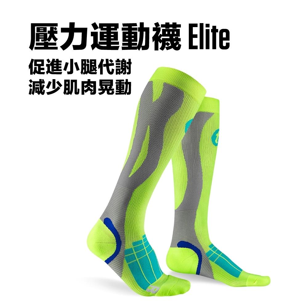 Titan太肯 壓力運動襪 Elite_螢光黃/淺灰