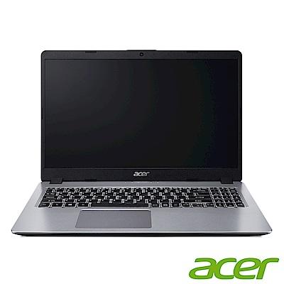 Acer A515-52G-58A7 15吋筆電(i5-8265U/MX130/銀