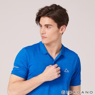 GIORDANO 男裝G-MOTION透氣排汗運動POLO衫-06 青金石藍