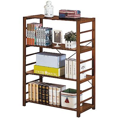 文創集 博可時尚2.6尺實木三格書櫃/收納櫃-77.8x42x115cm免組