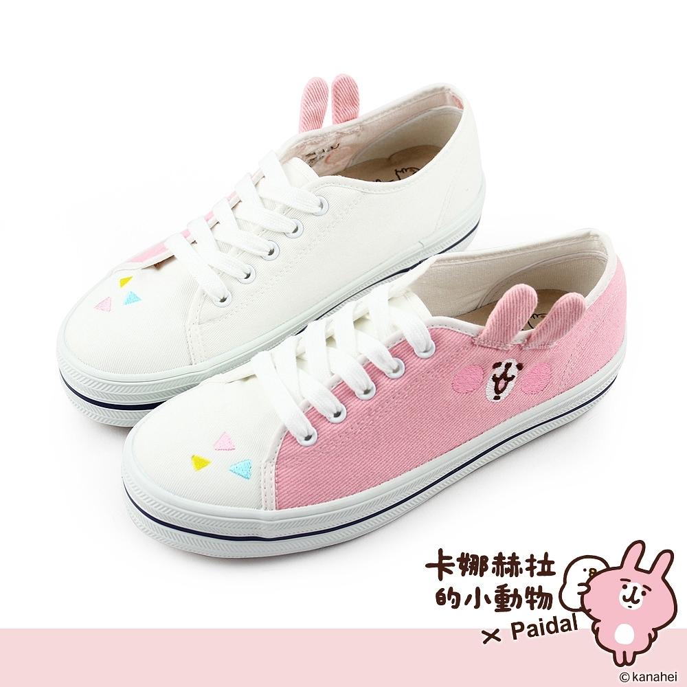 Paidal x 卡娜赫拉的小動物 萌臉厚底綁帶帆布鞋-跳色粉紅兔兔