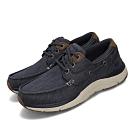 Skechers 休閒鞋 Sentinal-Hagman 男鞋