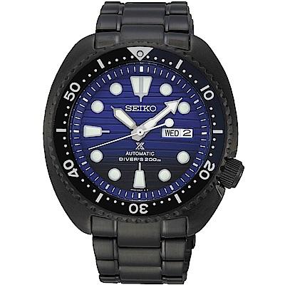 SEIKO精工 愛海洋專業200米機械錶(SRPD11J1)-藍黑/45mm