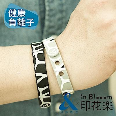 &MOREx印花樂 健康能量手環(生活點綴)