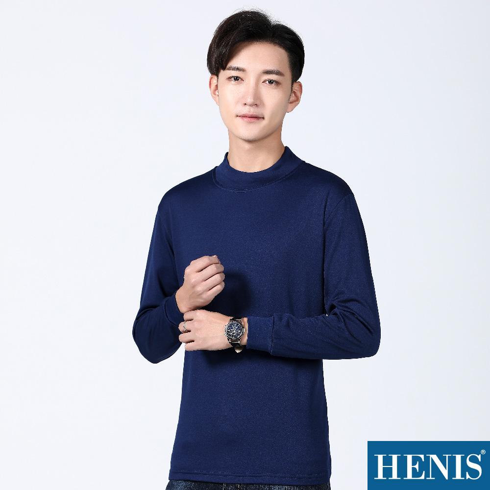 HENIS 極致羽感 內刷毛機能保暖衣-小高領-丈青(3入)