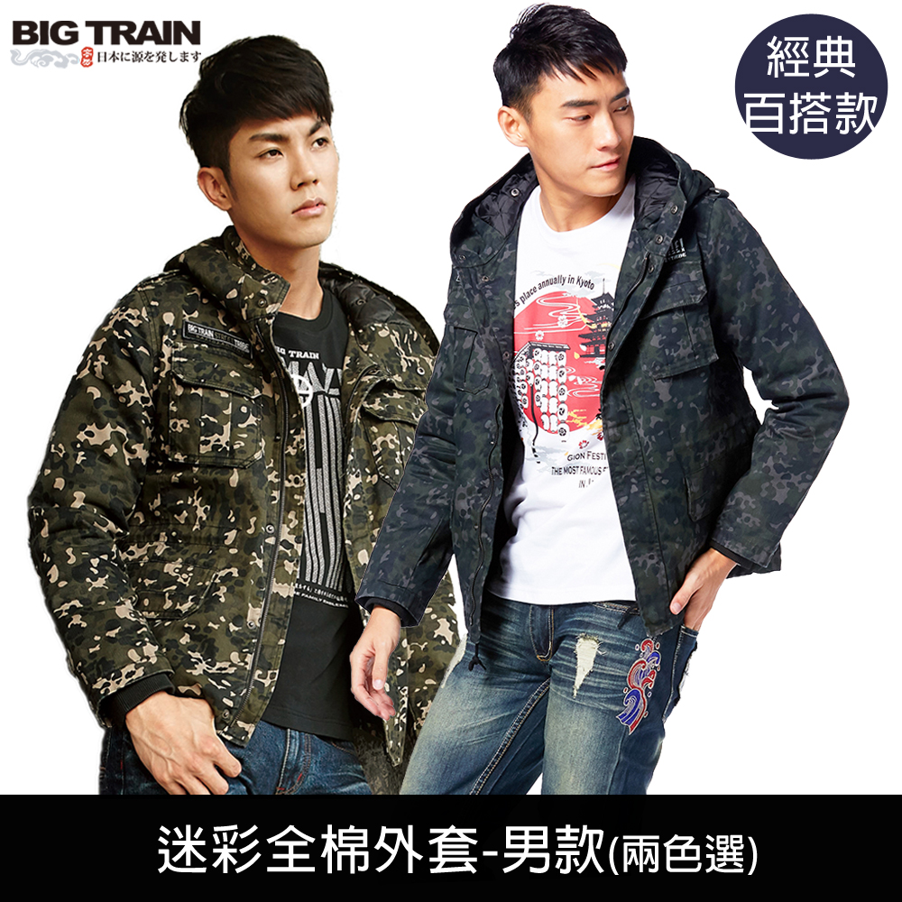 [時時樂限定]BIG TRAIN 經典軍裝風保暖外套-男女款(4款選)