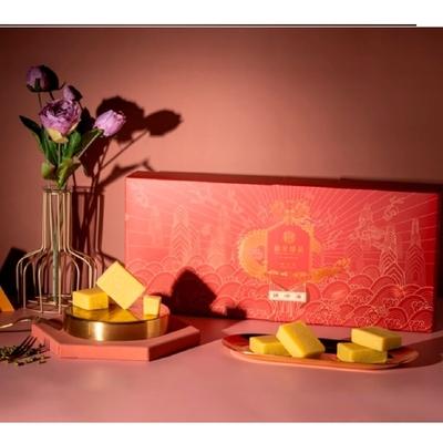 和生御品綜合綠豆黃禮盒(20入,原味x4+棗泥x4+紅豆x4+芝麻x4+核仁x4)-共2盒