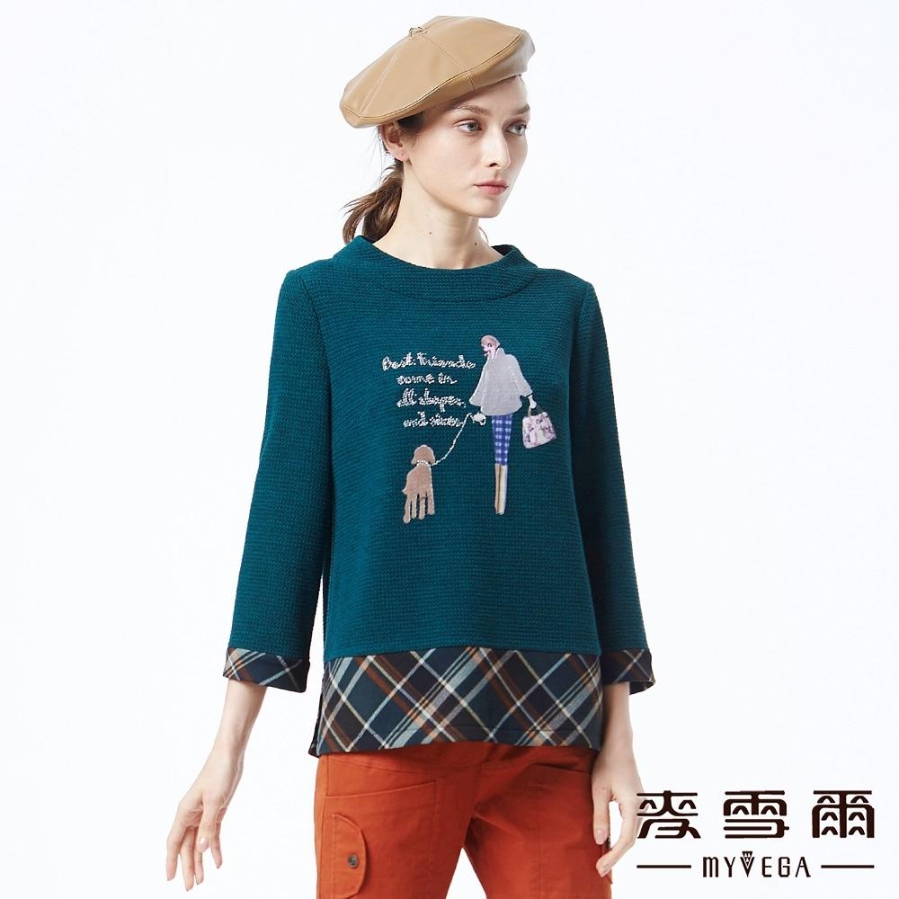 麥雪爾 時髦女孩拼接格紋上衣-綠