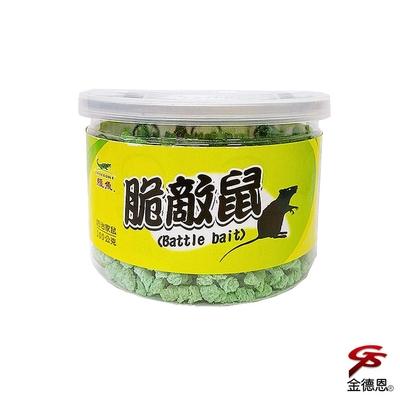 金德恩 鱷魚 脆敵鼠顆粒餌劑(100g/罐)