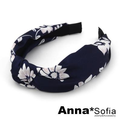 AnnaSofia 葵花中央結 韓式髮飾寬髮箍(深藍系)